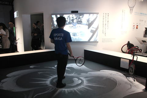 越前リョーマ「無我の境地」などキャラクターの「技」をARで体験!「SPORT×MANGA」展