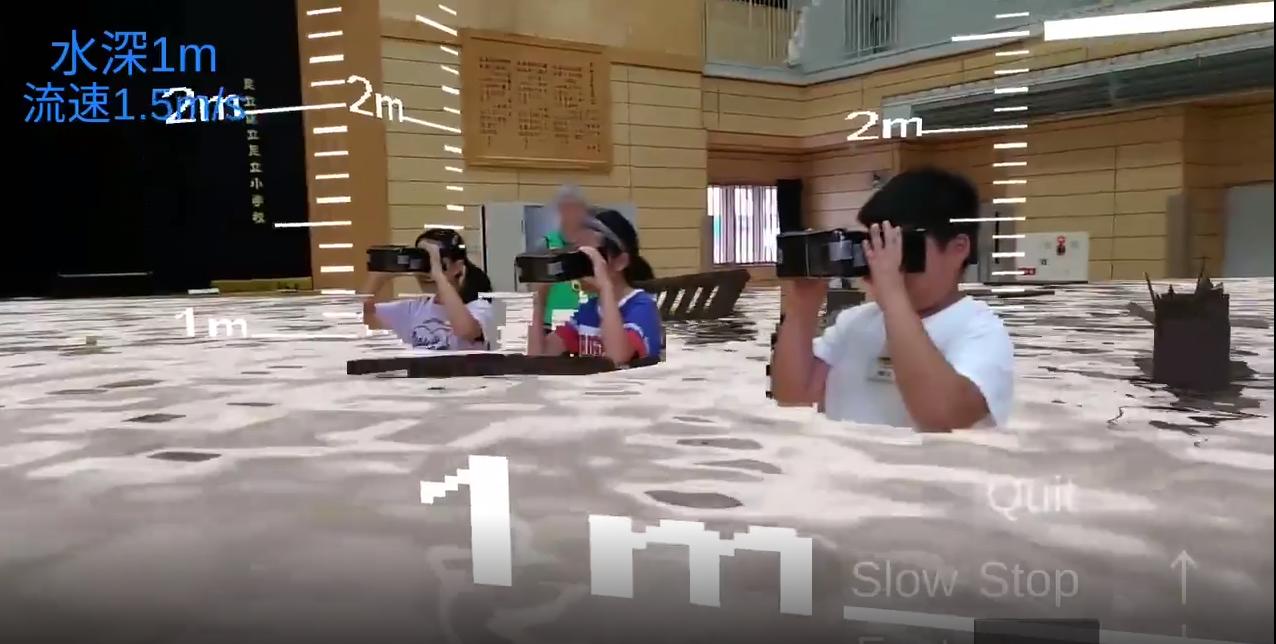 ARで浸水被害を疑似体験できる授業を開始。石川県金沢市の小学校