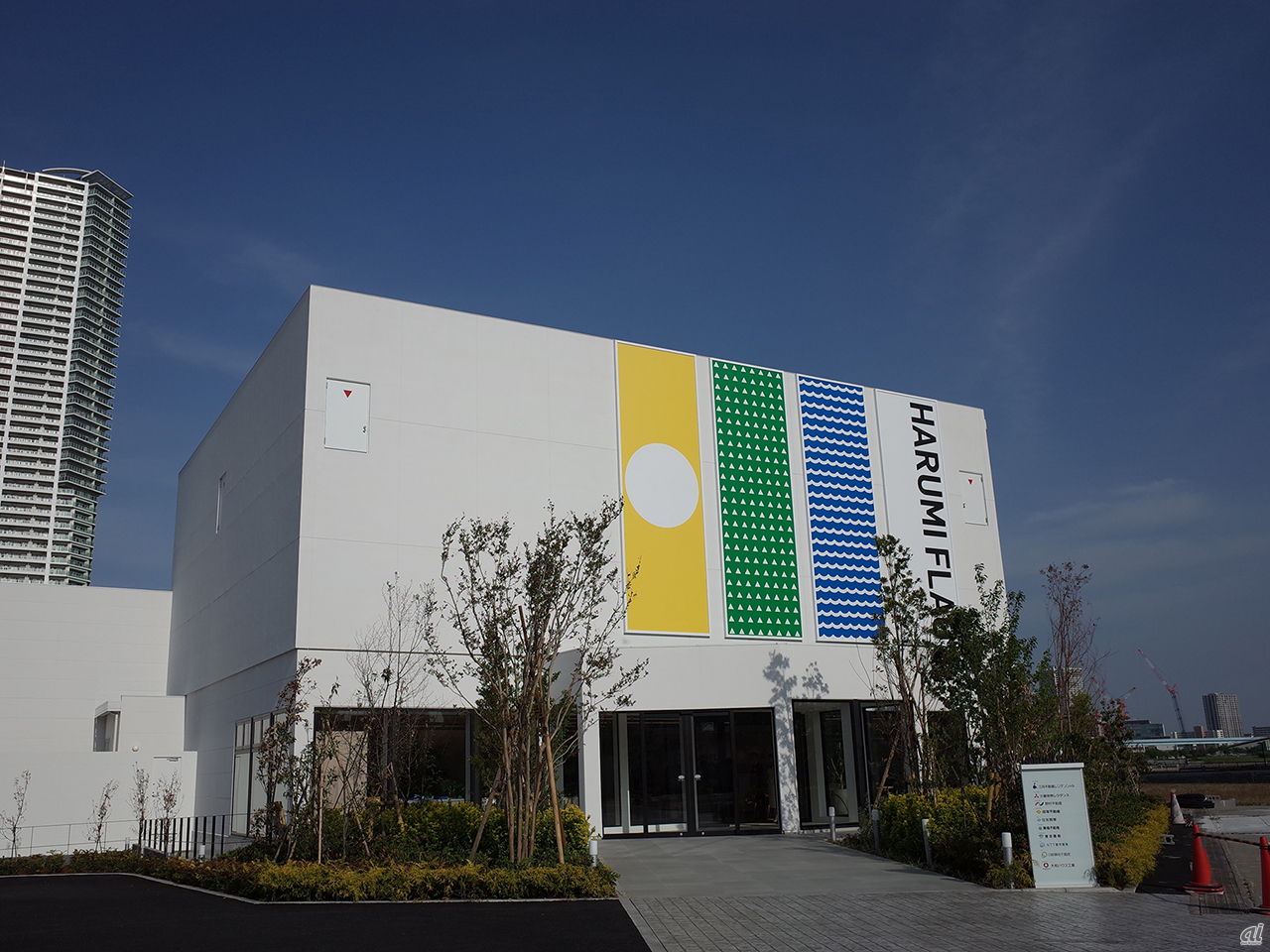 東京五輪の選手村跡地に建設予定の街「HARUMI FLAG」をAR/VRで先行体験!