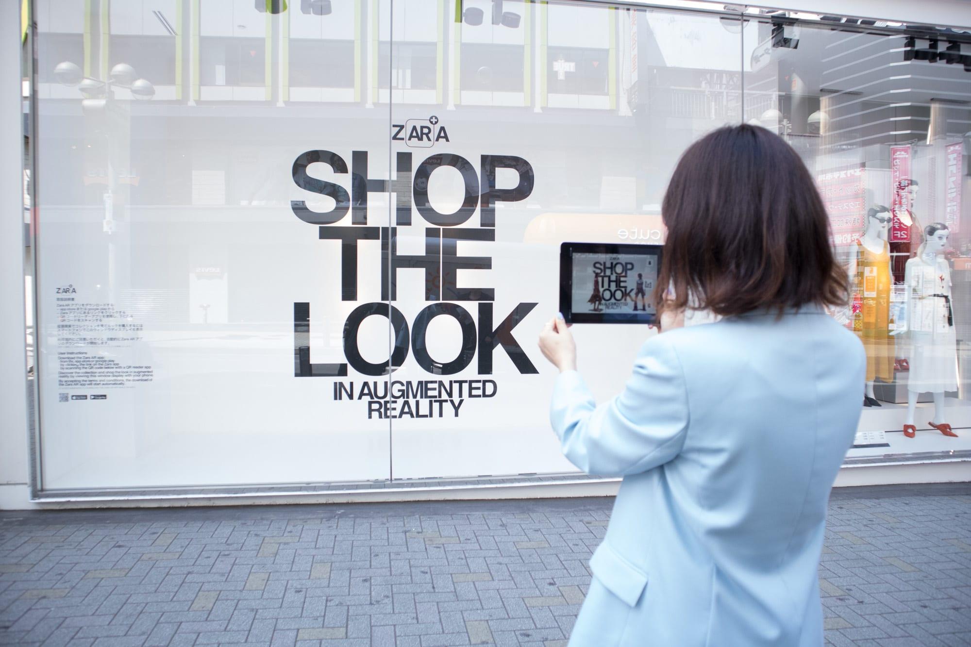モデル動画で購入意欲をアップ?!ZARAの店舗でARサービスを実施