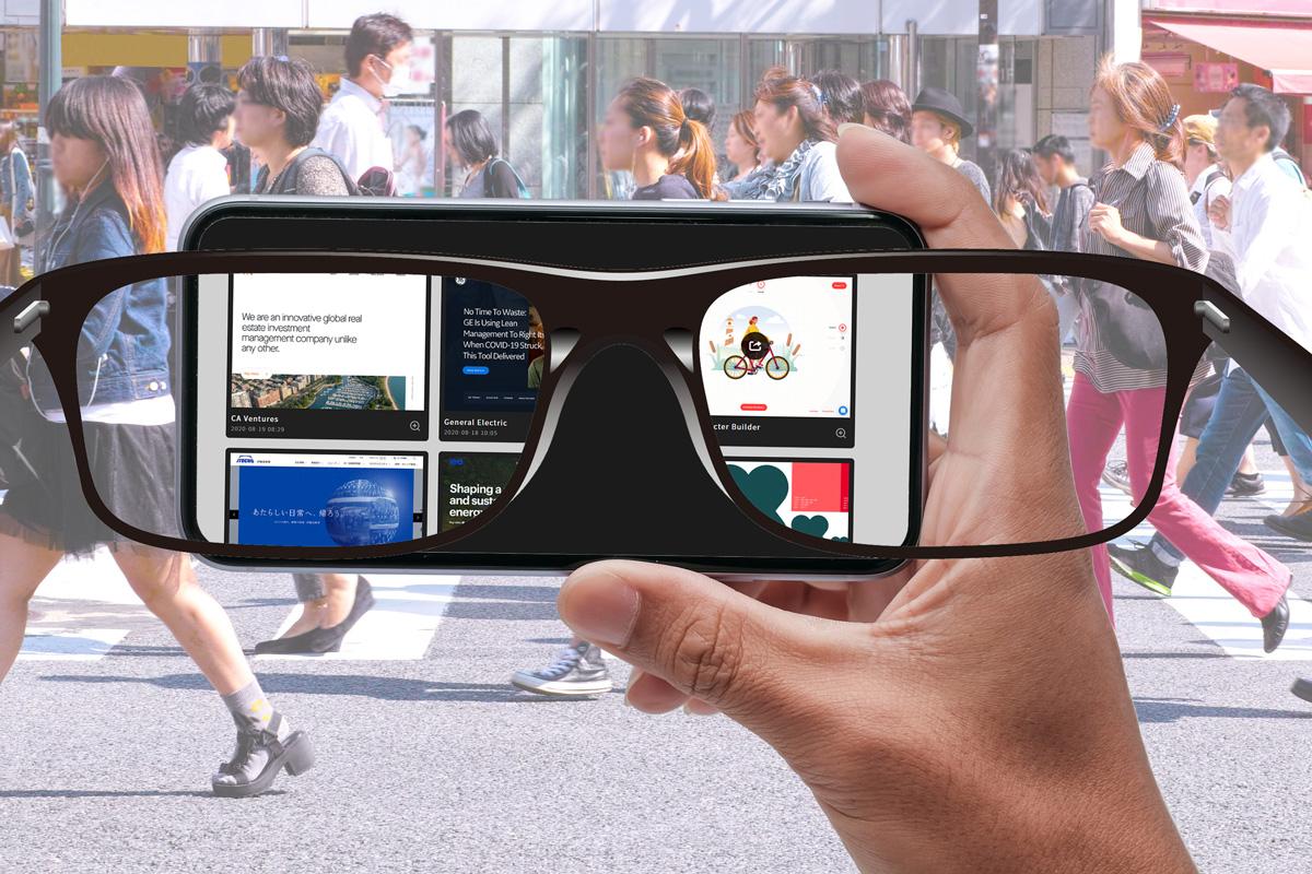 「Apple Glass」にARを活用したプライバシースクリーン機能が搭載予定 メガネ装着者のみスクリーンが見れる