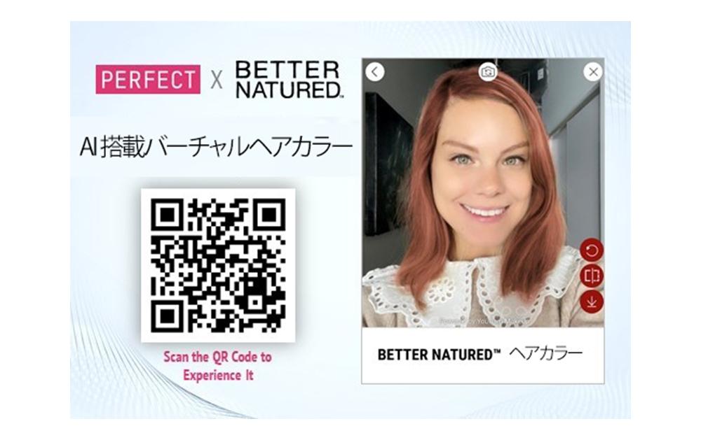 AR&AI技術を活用したサービスを展開するパーフェクト社が「Better Natured™️」へバーチャルヘアカラー体験提供