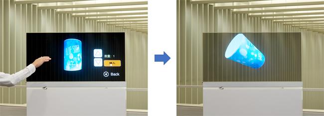 AR透明浮遊ディスプレイの提供開始!タッチレスで操作可能に
