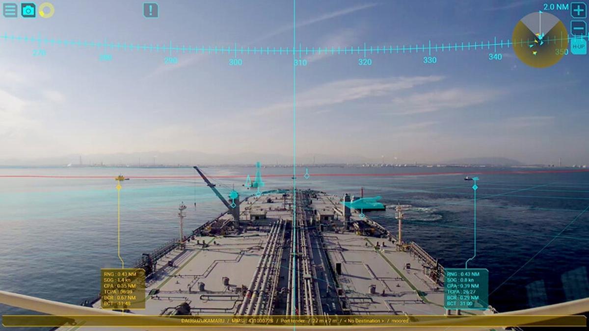 AR航海情報表示システムがアップグレード!水深境界情報を色別表示して操船サポート