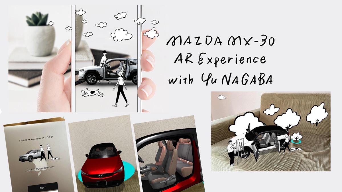 ARでマツダの新コンパクトSUV「MX-30」の世界観を楽しめる!「MAZDA MX-30 AR Experience with Yu NAGABA」をやってみた