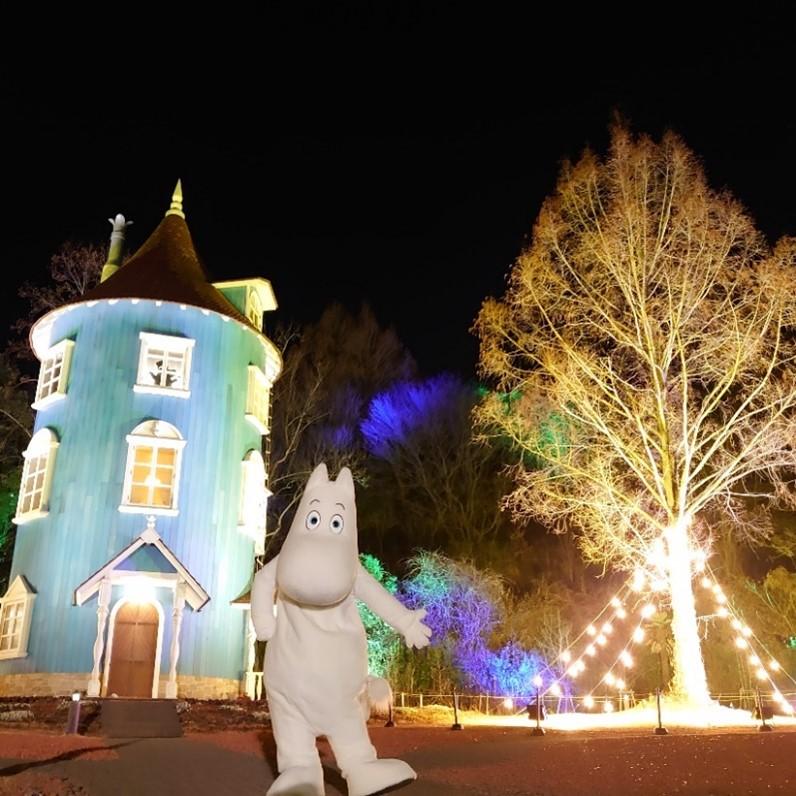 サウンドARでムーミンバレーパークフィナーレ特別イベントを楽しもう!「アドベンチャーウォーク〜ムーミン谷の冬〜」開催