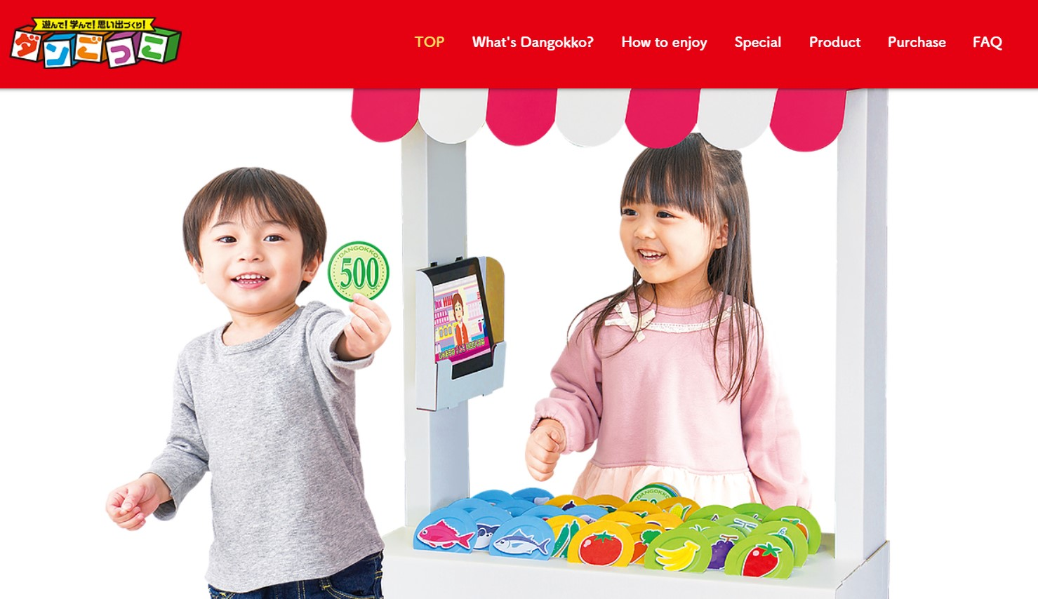ARで3D画像や映像が出現! リモートでも遊べる知育玩具「ダンごっこ」が発売