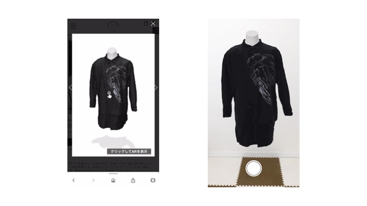 ARと3Dデータでリアルな商品イメージを体感可能!オンラインカタログサービス「3D/ARカタログ」