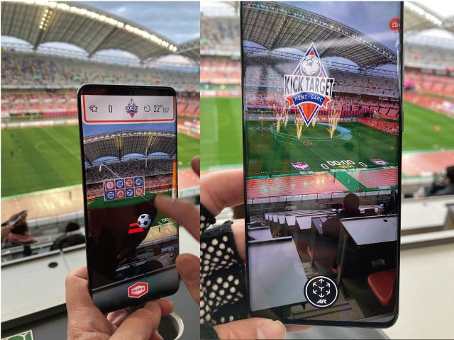 AR技術で新たなスポーツ観戦を提供!KDDIとアルビレックス新潟のサッカー観戦実証実験