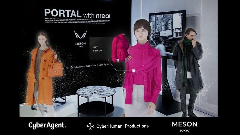 ARグラス時代のショッピング体験がいつでもできる!「PORTAL with Nreal」の常設展示