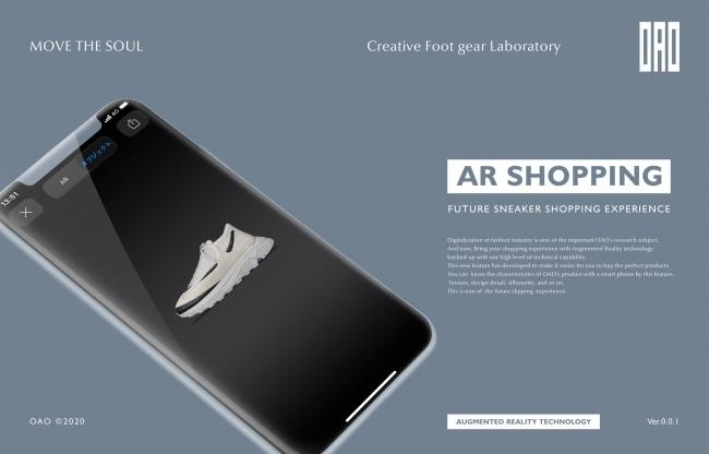 ARで商品を3DCGで購入前に確認できる!OAOが「AR Shopping」を開始。人気シューズが当たるキャンペーンも同時開催