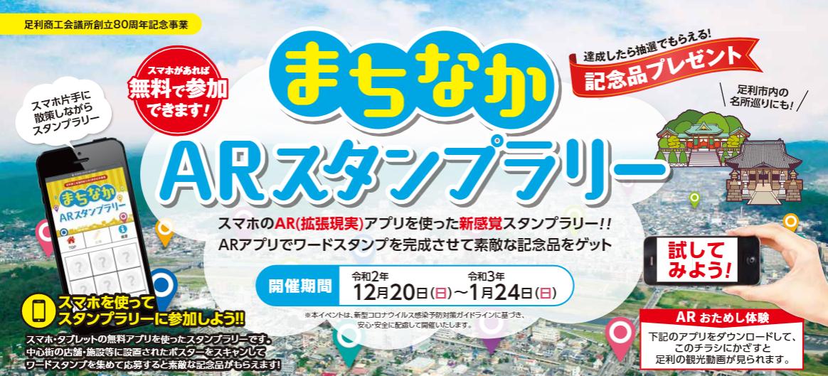 自分だけのARツリーが出現!東京ミッドタウンで「MIDTOWN WINTER MOMENTS」が開催中