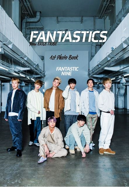 AR写真集『FANTASTICS from EXILE TRIBE 1st PHOTO BOOK FANTASTIC NINE』発売!「おうち時間」を楽しめる仕様