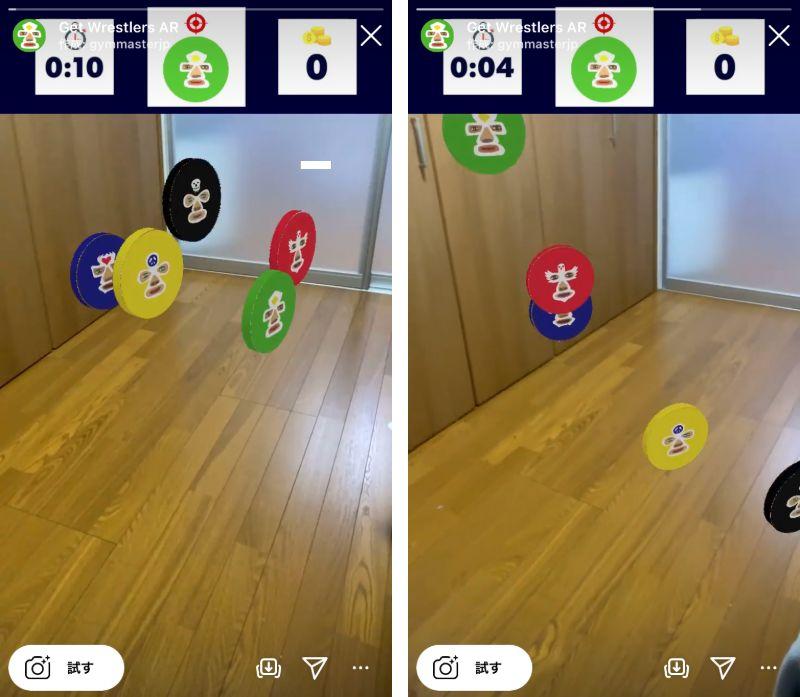 ARでジムマスター(gym master)の覆面レスラーが降ってくるミニゲーム!公式Instagramで新ARコンテンツが公開