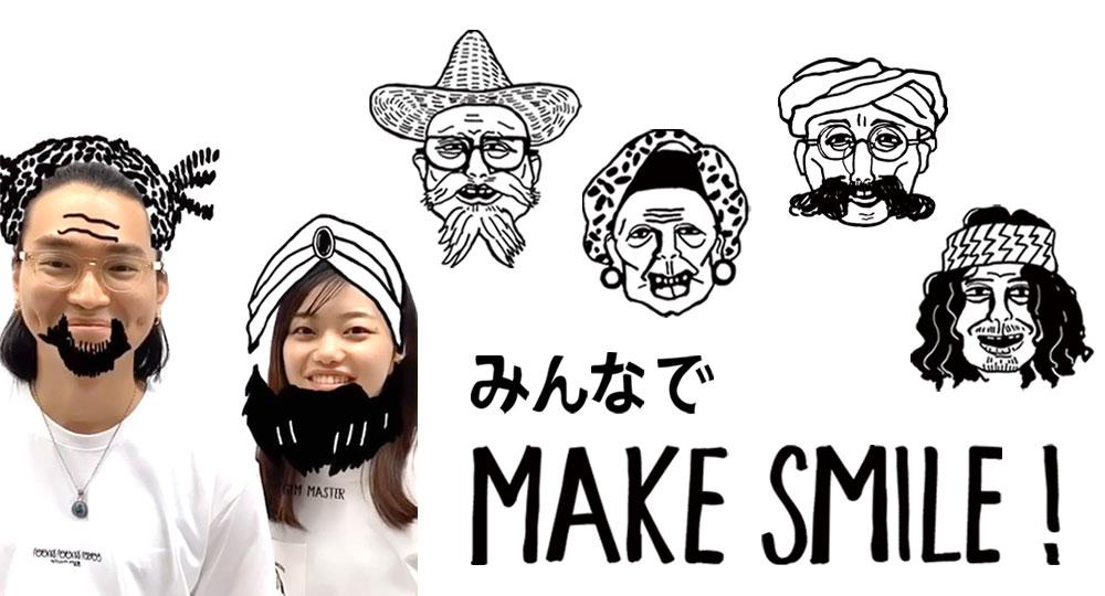 「ジムマスター(gym master)」が新作ARフィルターをInstagramで公開。「みんなでMAKE SMILEキャンペーン」