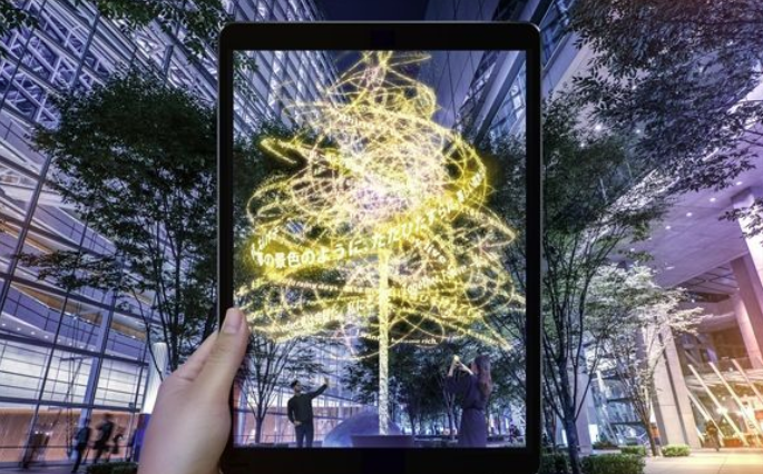 AR/VR技術の活用で渋谷が「攻殻機動隊SAC_2045」の世界に。「UNLIMITED REALITY」