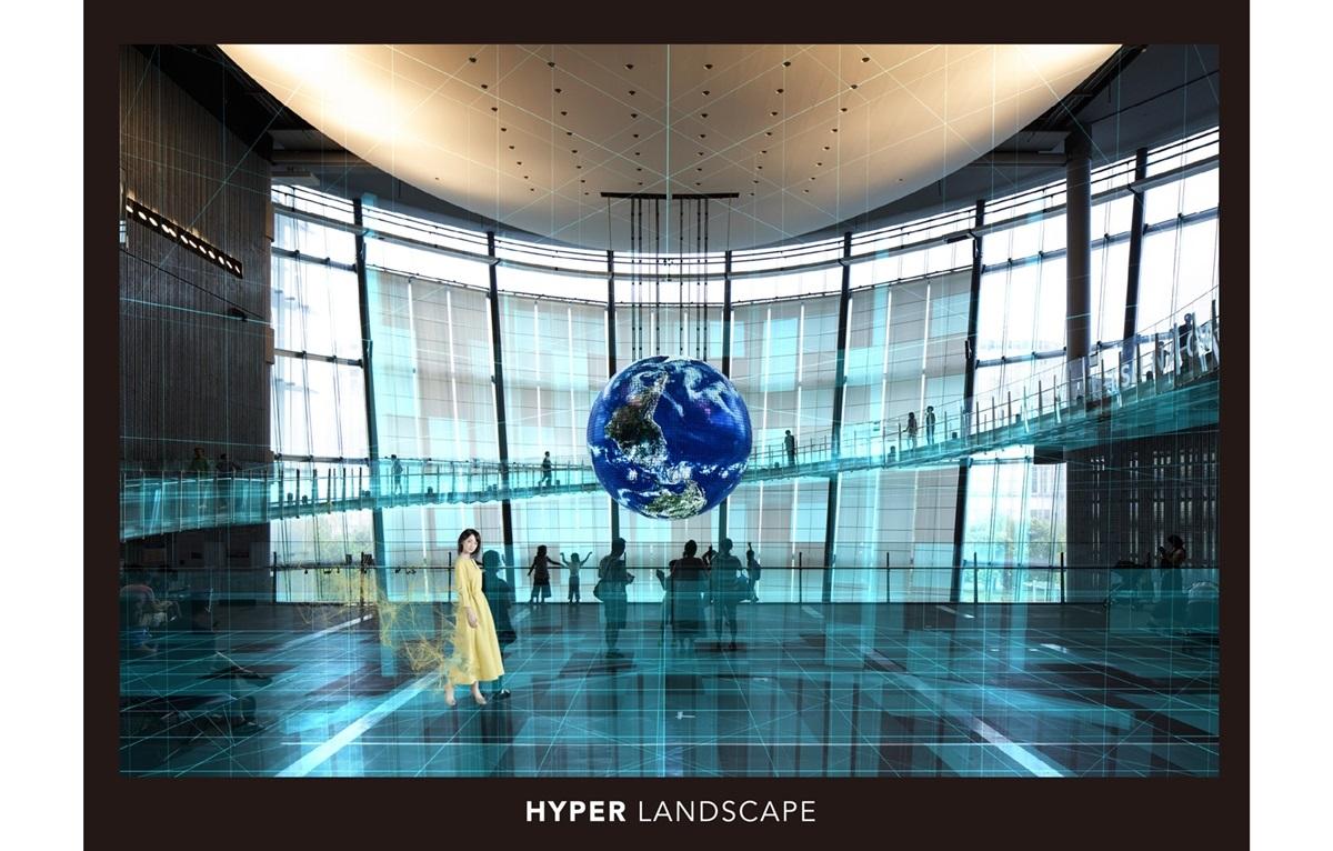 ARで新たなデジタル展示を体験!日本科学未来館の展示空間が拡張される実証実験「HYPER LANDSCAPE(ハイパーランドスケープ)」