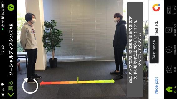 リコーがARに対応したスマートグラスを開発 軽量・広視野でさまざなシーンに活用