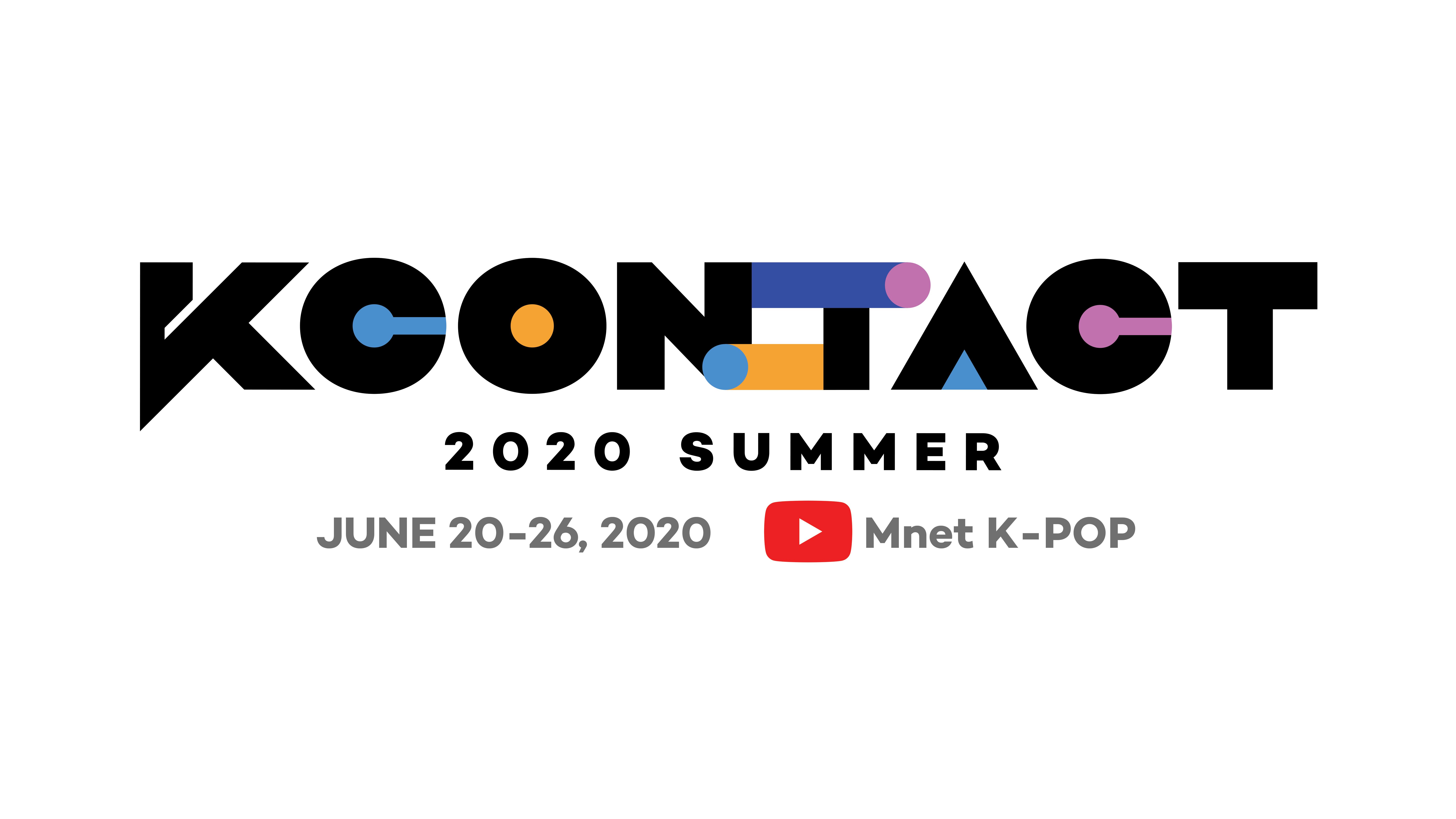 AR技術、最先端CGを組み合わせた仮想空間でのコンサート「KCON:TACT 2020 SUMMER」開催