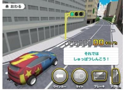AR化した車のぬりえで楽しく交通ルールを学ぼう!ARアプリ「ロータスクラブぬりえでGO」リリース