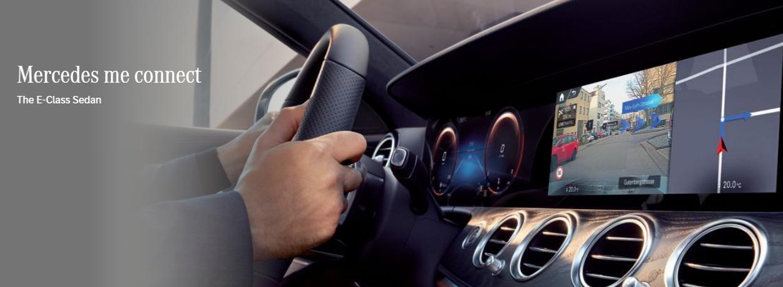 ARで矢印を表示して道案内!メルセデス・ベンツの新車「Eクラス」のカーナビにAR機能が搭載