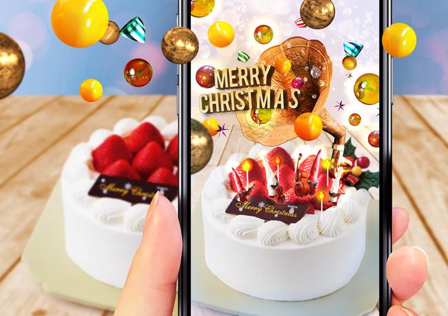 ARでおうち時間を彩る!東武百貨店とNAKEDのクリスマスケーキコラボ