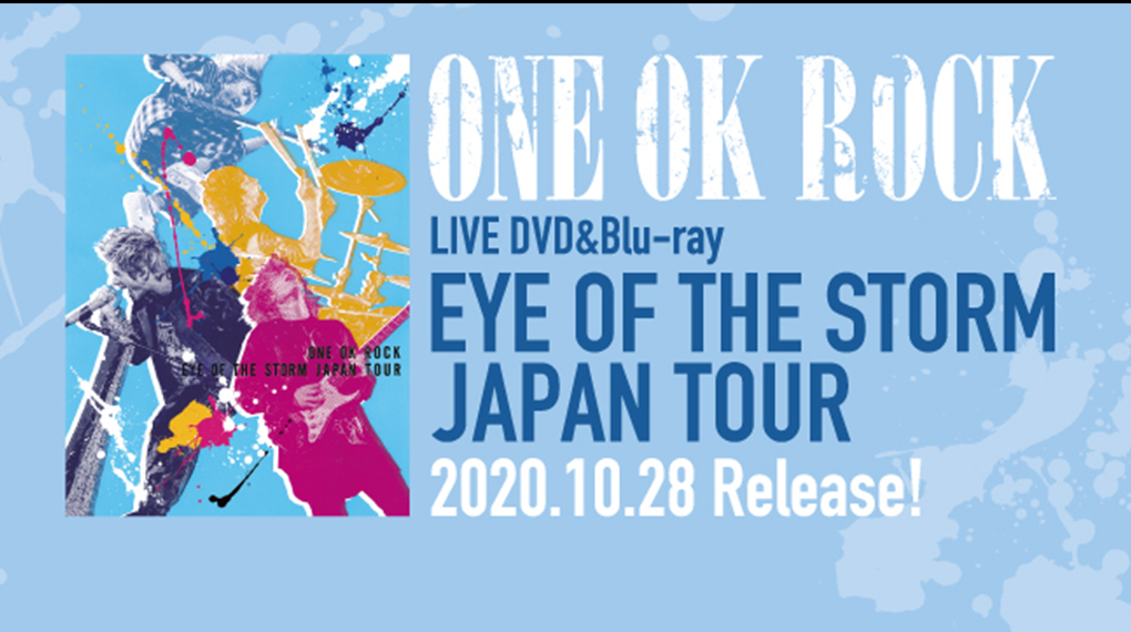 ONE OK ROCKがARフィルターをInstagramで配信!ライブで披露した演出が楽しめる