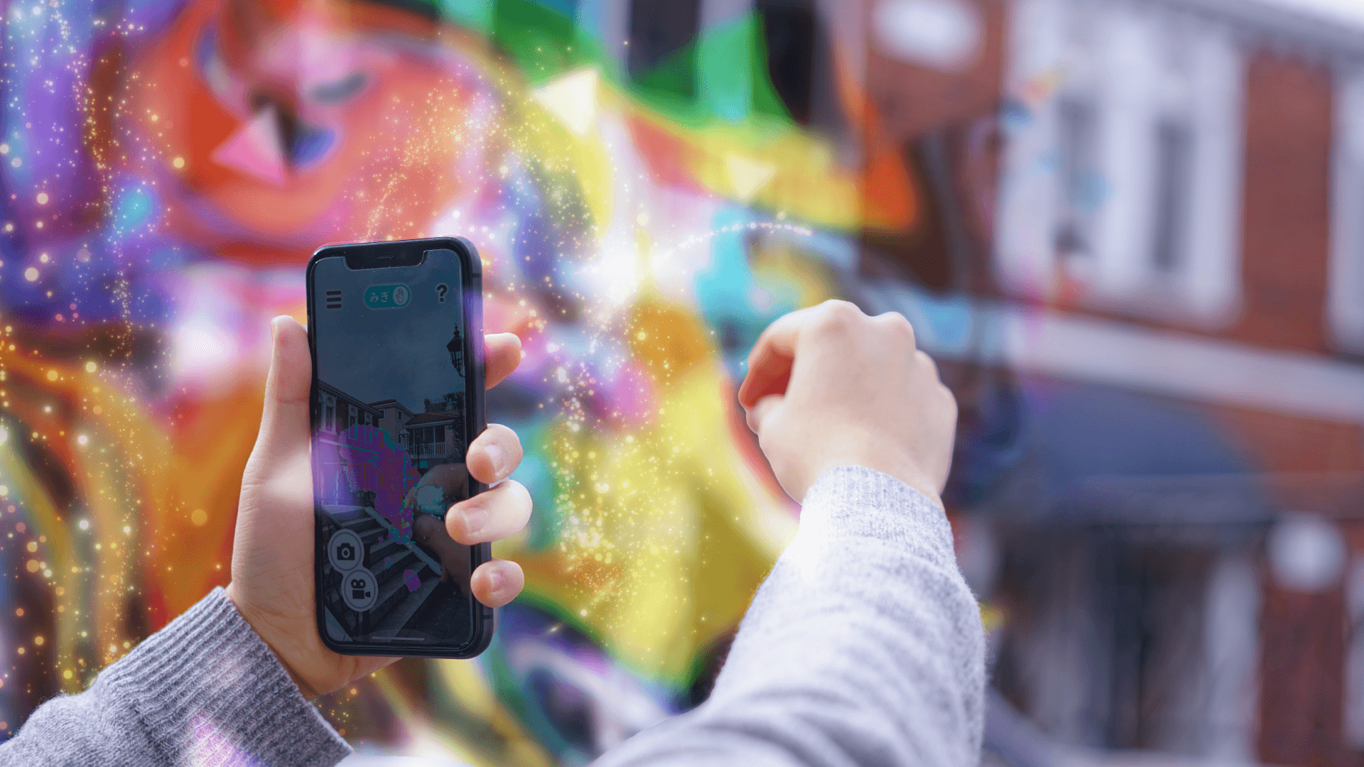 ARアプリ「パラレルインク」がリリース!手から溢れる「魔法のインク」で世界を好きな色に塗り替えよう