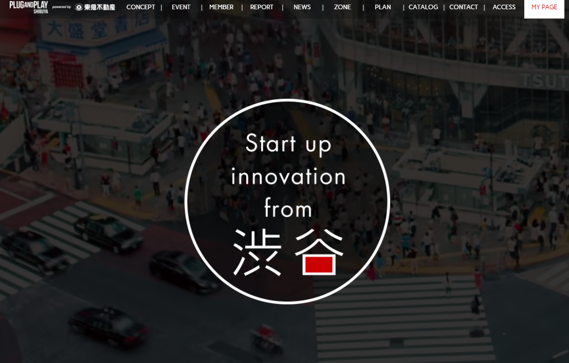ARグラスを活用したコンテンツの体験ブースが「Plug and Play Shibuya」に登場!大学生制作のARコンテンツが楽しめる