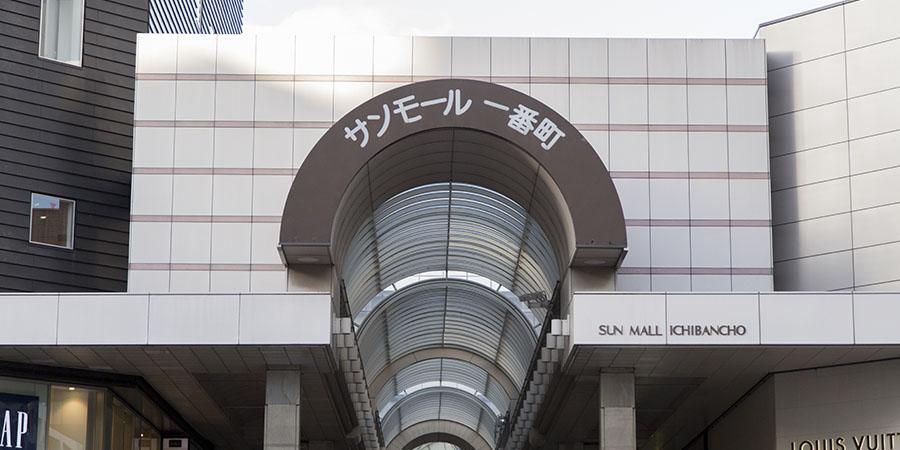 ARで雪だるまやサンタクロースが出現するフォトスポットが仙台・サンモール一番町商店街に登場