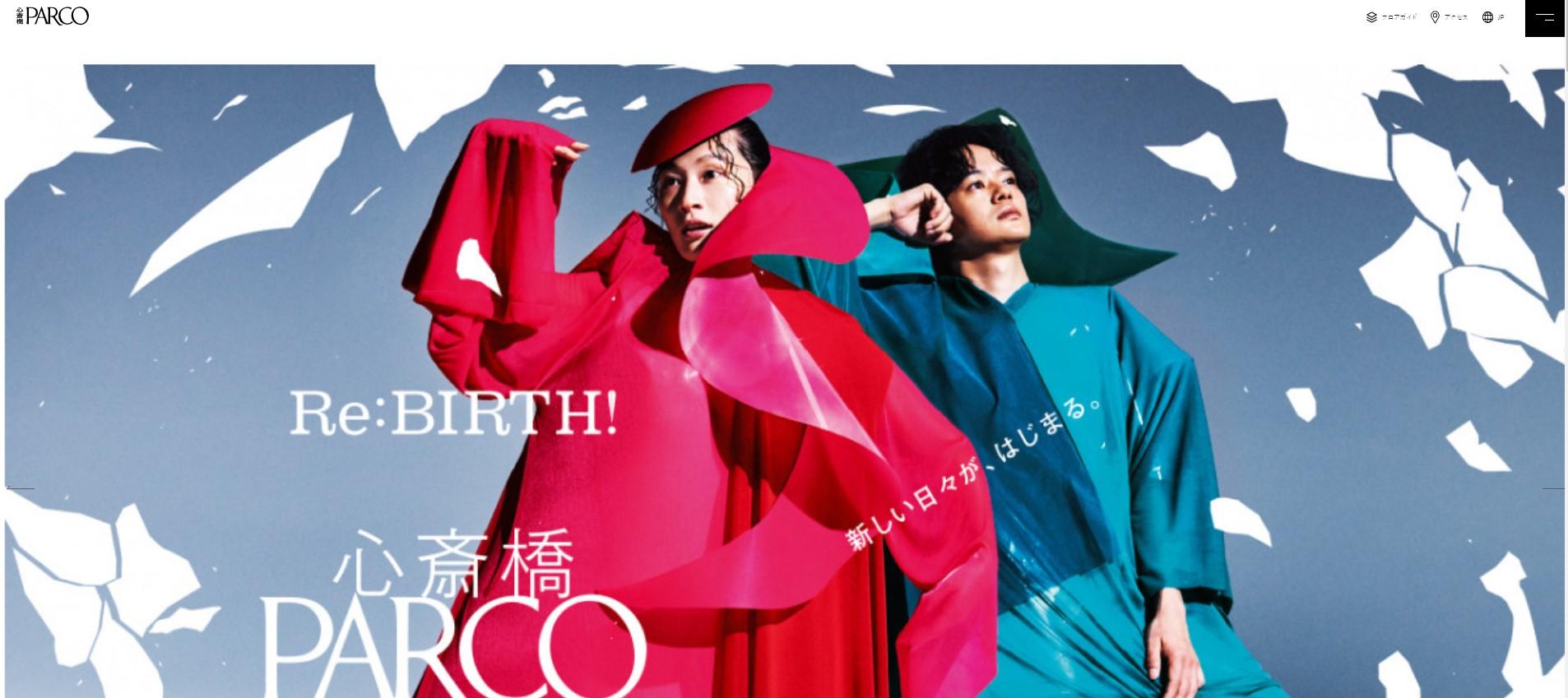 ARを活用したデジタル展示イベントを実施!心斎橋PARCOが2020年11月にオープン
