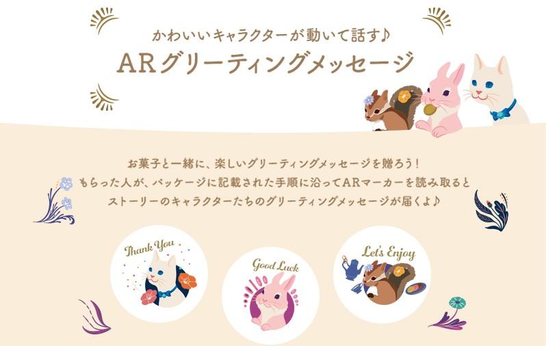 【AR×クリスマス・イルミネーション・イベント】ウインターシーズンを盛り上げるAR施策10選