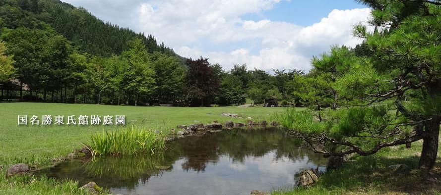ARアプリで庭園案内 岐阜県の国指定名勝「東氏(とうし)館跡庭園」で導入