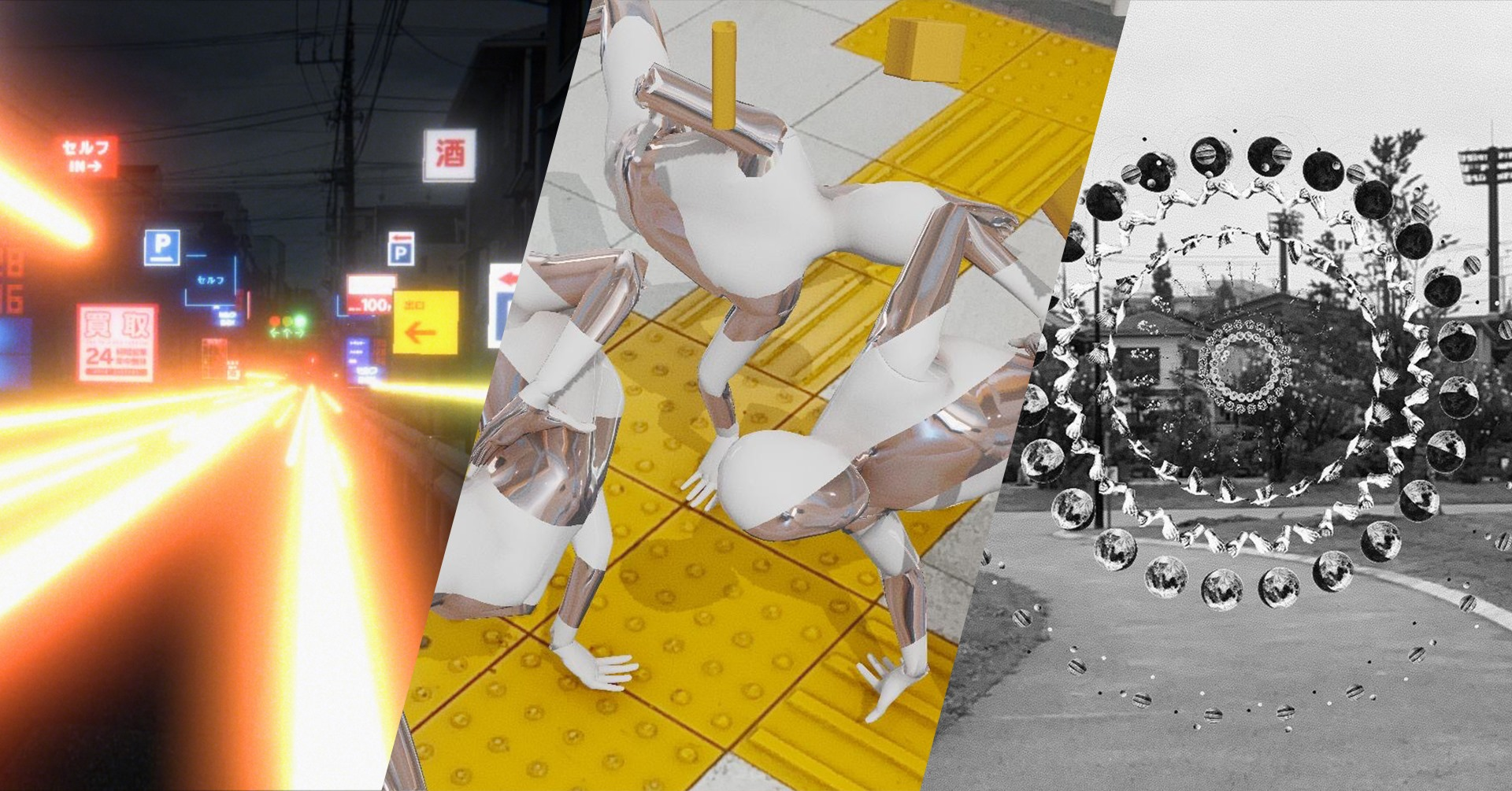 WOWが「WOW AR」アプリを公開 あらゆる空間をアート化する「WOW AR Art Platform」の第1弾プロジェクト