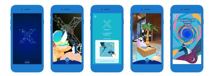 お土産でもAR体験ができる!アプリ「Xpark AR」が台湾初新都市型水族館で活用