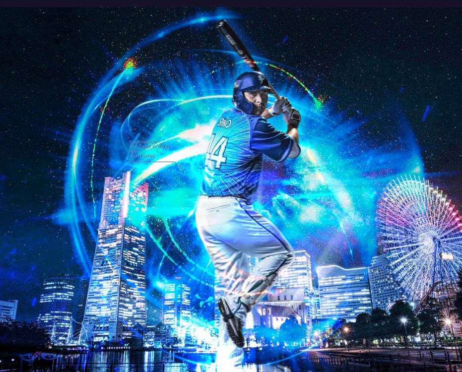 横浜の街にARで巨大な選手が登場!「YOKOHAMA STAR☆NIGHT AR」