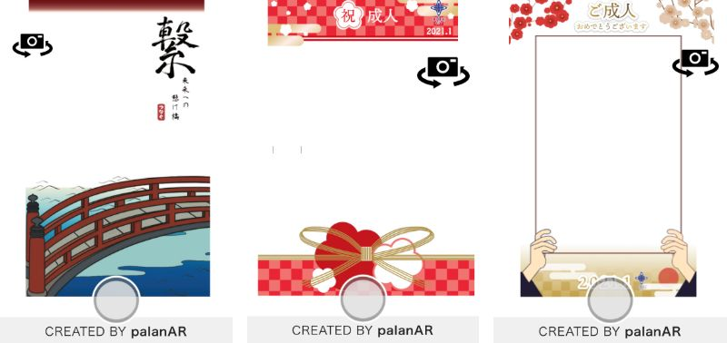 palanARのARフォトフレームが成人の日向けコンテンツとして採用!東京都中央区による公式コンテンツ