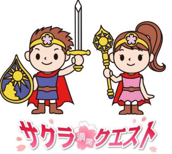 ARスタンプラリーなど桜がテーマの春休みイベントが東京スカイツリーで開催!