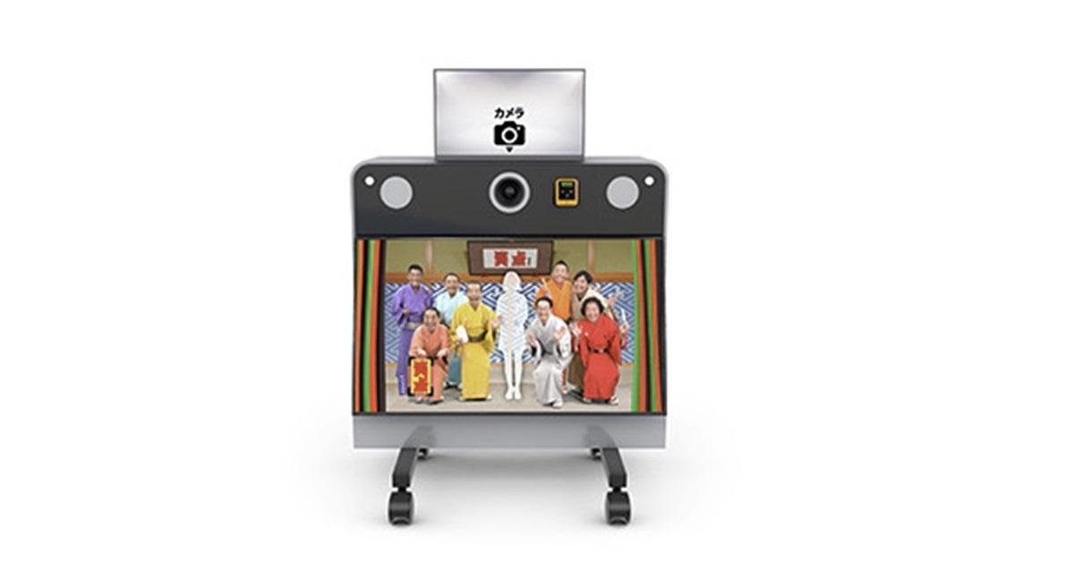 ARで笑点のメンバーと撮影できる!「笑点 放送55周年特別記念展」開催