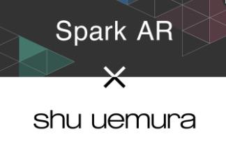 シュウウエムラのARフィルターをInstagramで体験できる!アララ株式会社が制作