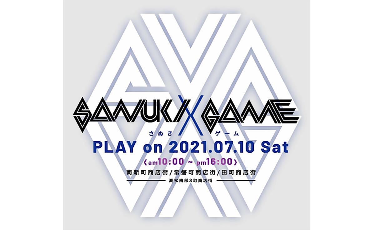 ARゲームで高松市の商店街を巡る「SXG-Sanuki X Game-」開催!3町商店街で地域ならではのゲーム作り発信