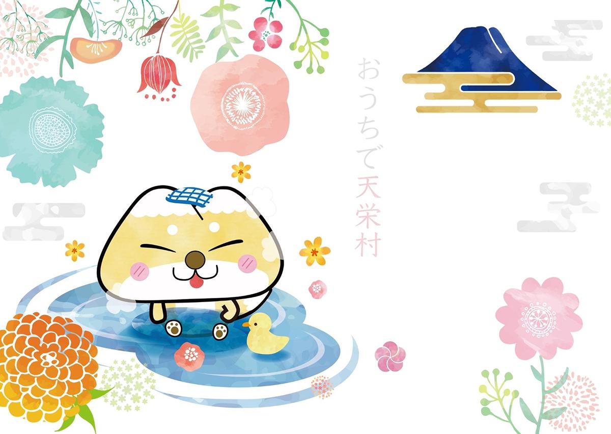 ARで天栄村を満喫できる「天栄村めぐり」!専用のポストカードで記念撮影や動画を楽しめる
