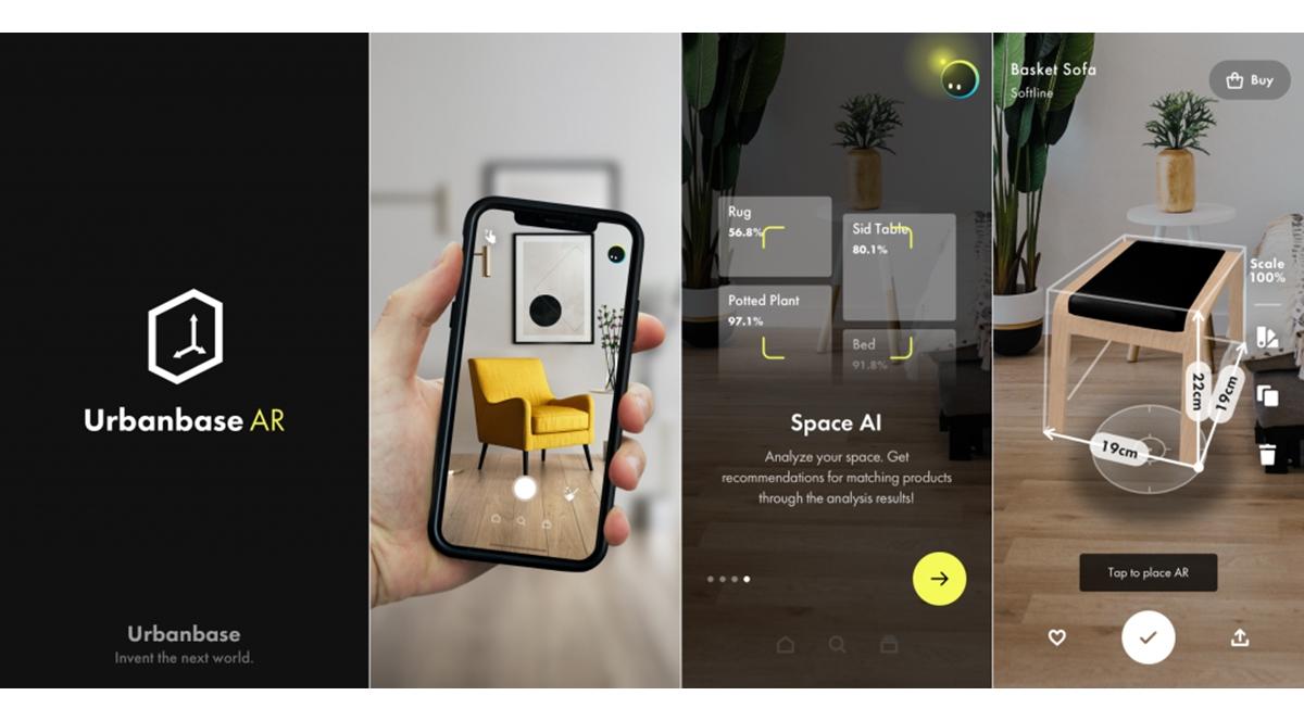 家具・家電をARでシミュレーションできるアプリ「Urbanbase AR」提供開始!販売促進ツールとして利用可能