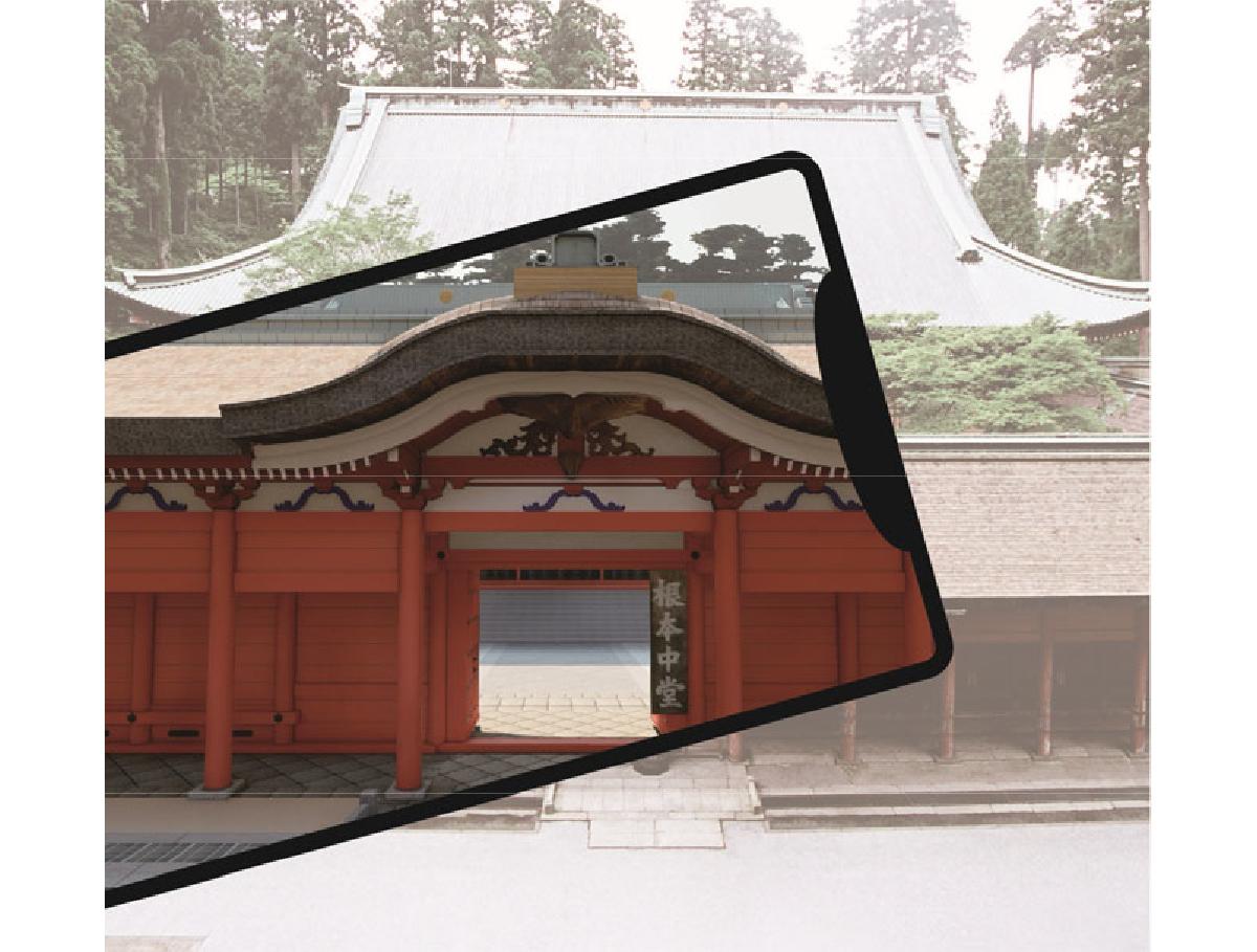 ARで大改修中の比叡山延暦寺根本中堂を拝観できる!専用アプリで完成形も確認可能