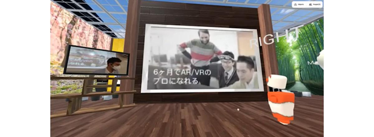 AR/VRの専門家を育成!VRイノベーションアカデミー京都がバーチャルオープンキャンパスを開催