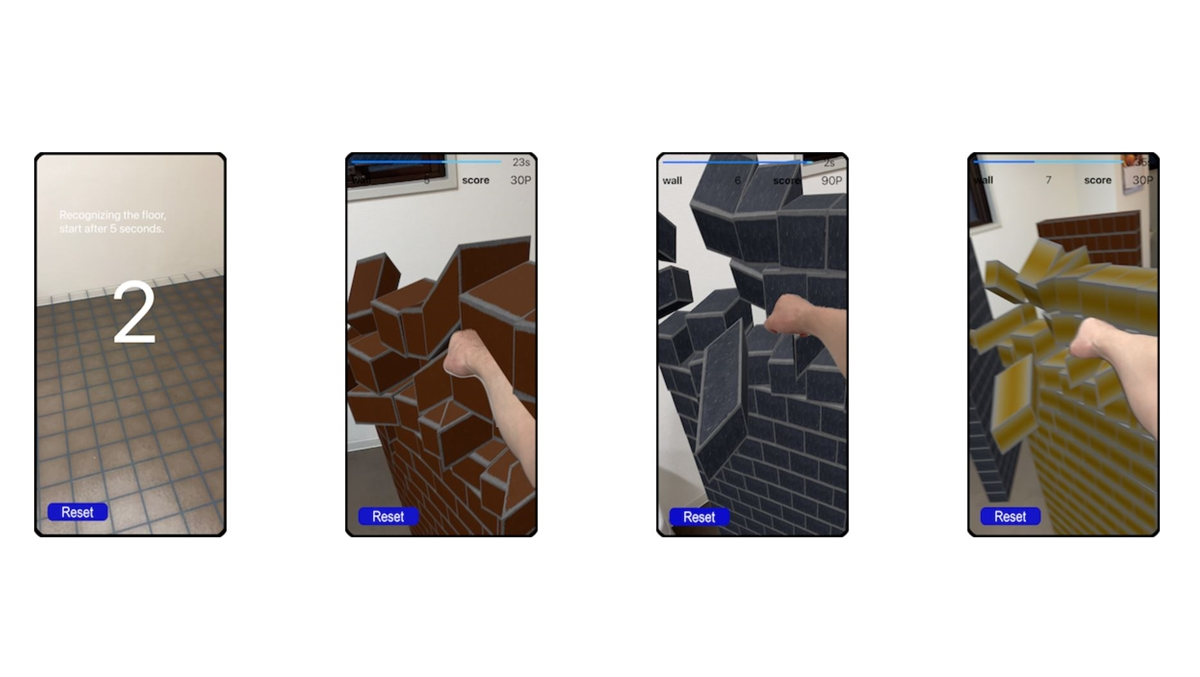 ARを含むMR技術を活用したゲーム「AR Wall」がiPhoneに登場!仮想物体を破壊して遊べる