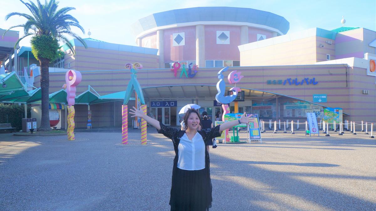 スマホで遊園地に隠れたキャラクターを探そう!静岡県浜名湖パルパルのARスタンプラリーに参加してみた