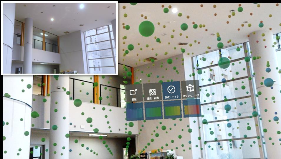 室内の温度や気流を可視化!安藤ハザマと富士ソフトが共同で「環境ウォッチ」を開発