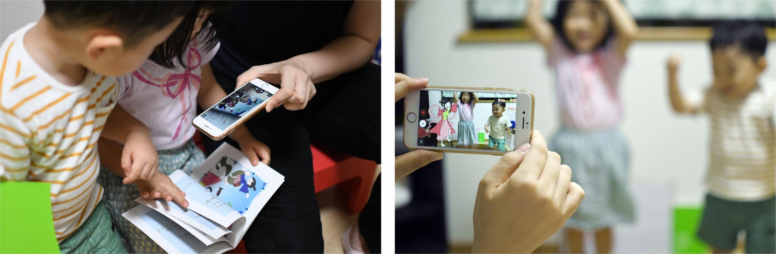 愛知淑徳大学の講義で学生たちがARを活用した「映像が飛び出る絵本」を制作!