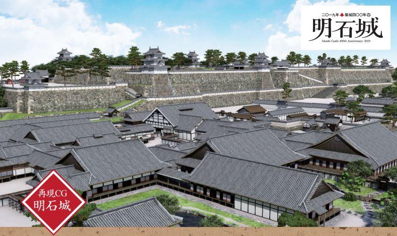 ARで往時の明石城が見られる!兵庫県がAR散策アプリを配信中。公開は2019年11月30日(土)まで